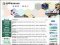 12年國教網站