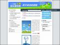 【12年國教】五專「招生」資訊網
