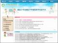 【補救教學】中小學補救教學資源平台