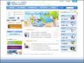 【教專】中小學教師專業發展線上課程學習平台