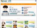 【開放課程】台灣全民學習平台