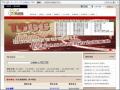 【開放課程】MOOC社團法人台灣開放課程聯盟
