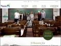 【開放課程】Study In Taiwan