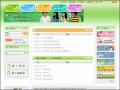 國民中學學習資源網
