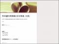 秀林鄉四萬購書(含有聲書、光碟) pic