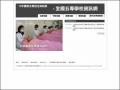 【12年國教】五專「學校」資訊網